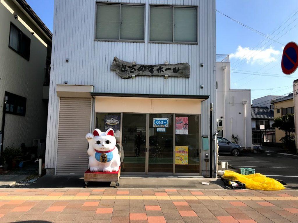 焼津市市民活動交流センター「くるさ〜」外観