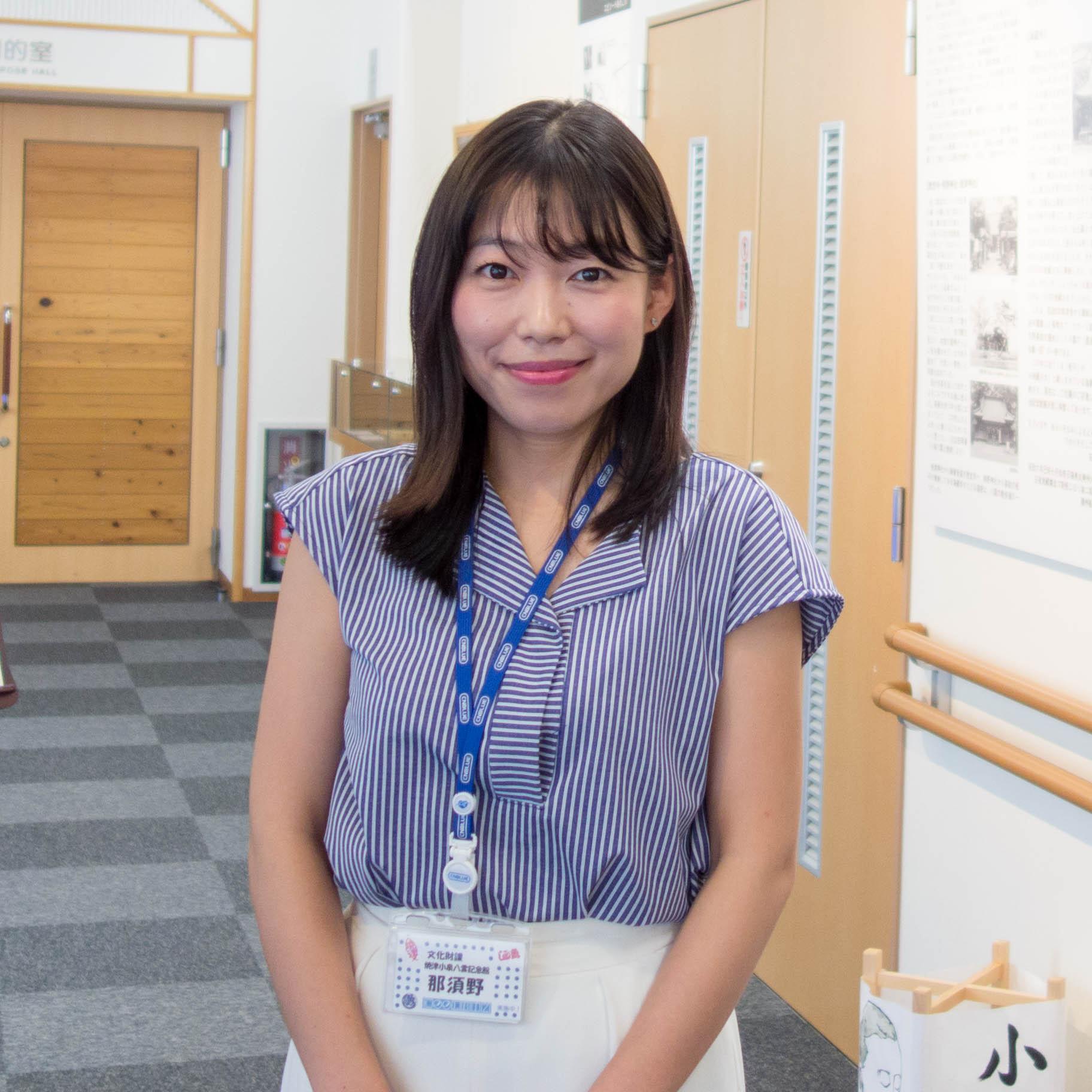 まちかどリポーター:那須野 絢子